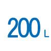 エコキュート 200L