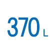 エコキュート 370L