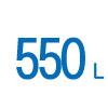 エコキュート 550L