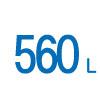 エコキュート 560L