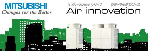 三菱電機 ビル用マルチエアコン