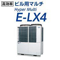 三菱重工 ビル用マルチ HyperMulti E-LX4
