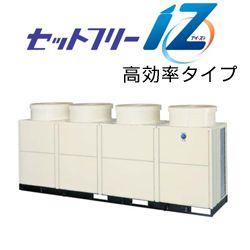 日立 ビル用マルチ セットフリーIZ 高効率タイプ