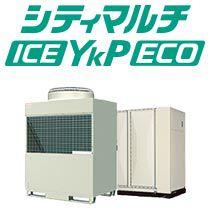 三菱電機 ビル用マルチ シティマルチICE YkP eco