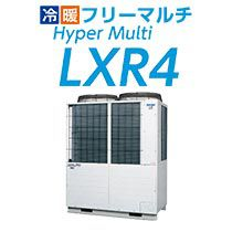 三菱重工  フリーマルチ HyperMulti LXR4