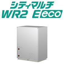 三菱電機 ビル用マルチ シティマルチWR2 E eco