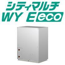 三菱電機 シティマルチWY E eco