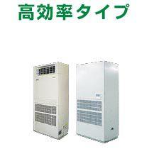 東芝 設備用エアコン 高効率タイプ